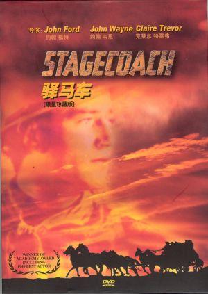 Stagecoach 800x1128