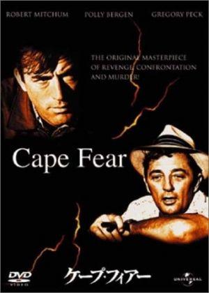 Cape Fear 339x475
