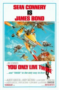 Ian Fleming's You Only Live Twice poster