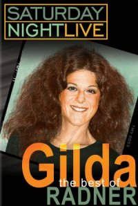 The Best of Gilda Radner poster