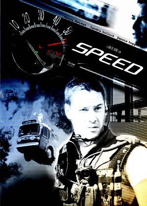 Speed 1552x2175