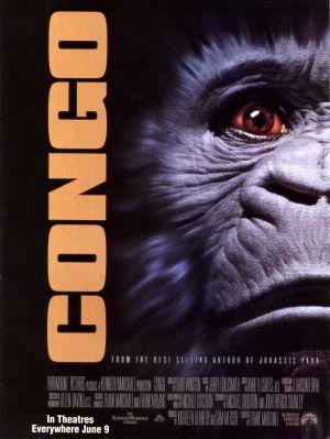 Конго 2432x3235