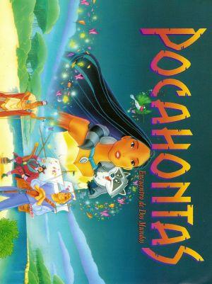 Pocahontas 1460x1950