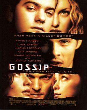 Gossip 2491x3137