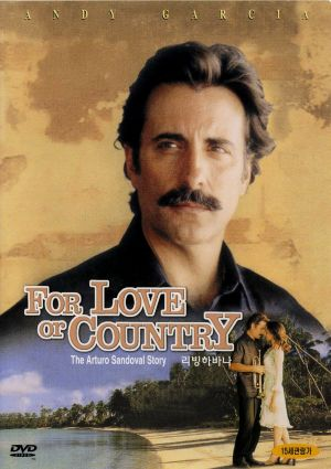 For Love or Country: The Arturo Sandoval Story Unset