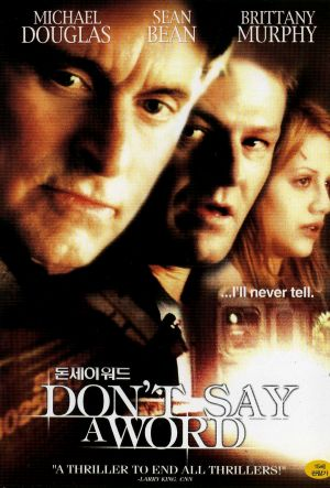 Don't Say a Word 1468x2170
