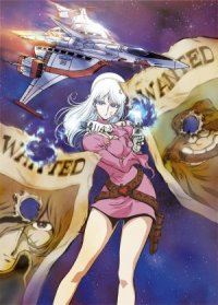 Cosmo Warrior Zero poster