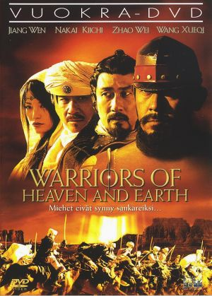Warriors Of Heaven And Earth Cover