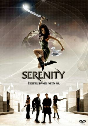 Serenity 1524x2175