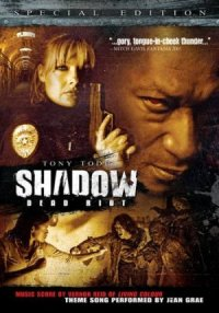 Shadow: Dead Riot poster
