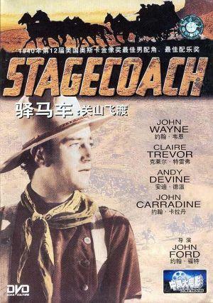 Stagecoach 562x800