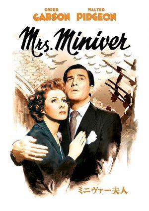Mrs. Miniver 848x1200