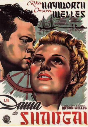 The Lady from Shanghai 762x1100