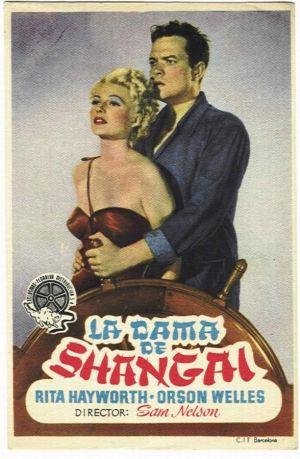 The Lady from Shanghai 588x900