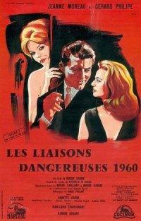 Dangerous Love Affairs poster