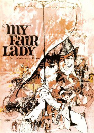 My Fair Lady 1270x1800