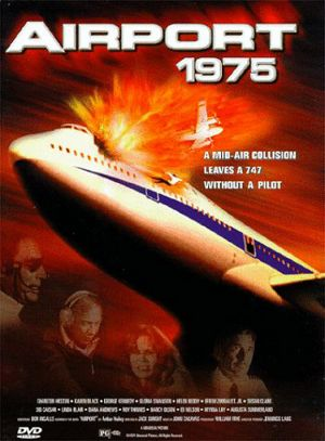 Airport 1975 525x713