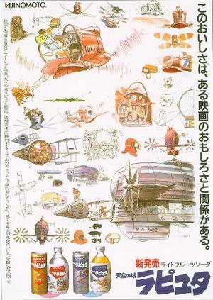 Tenkû no shiro Rapyuta 372x524