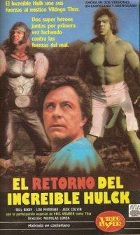 Die Rückkehr des unheimlichen Hulk poster