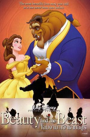 Beauty and the Beast 409x621