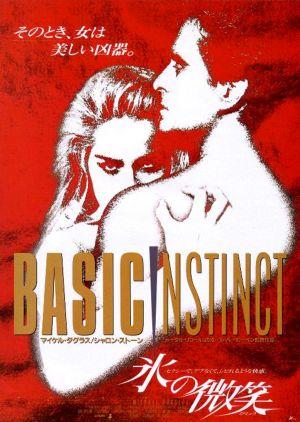 Basic Instinct 777x1094