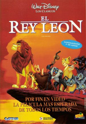 The Lion King 1417x2030