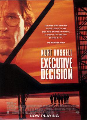 Executive Decision 2341x3255