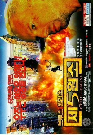 The Fifth Element 614x882