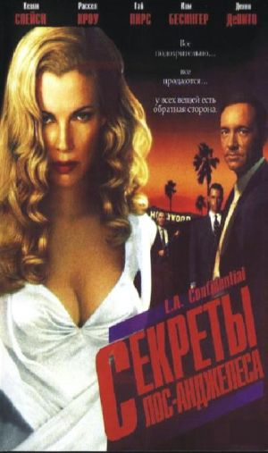 L.A. Confidential Vhs cover