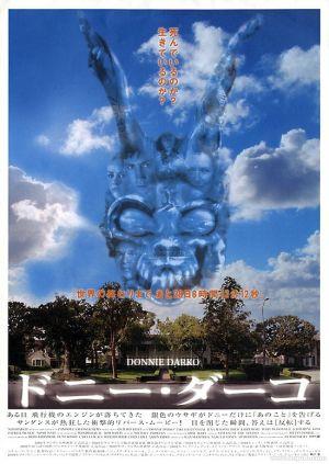 Donnie Darko 550x776