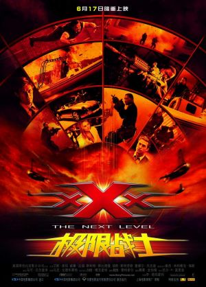 xXx: State of the Union 735x1024