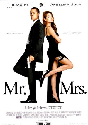 Mr. & Mrs. Smith 806x1137
