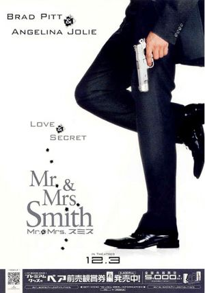 Mr. & Mrs. Smith 632x900