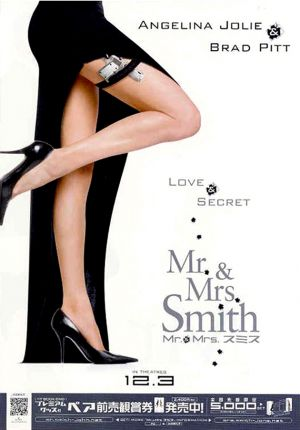 Mr. & Mrs. Smith 630x902