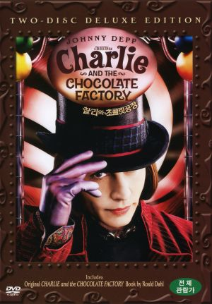 Charlie and the Chocolate Factory 1510x2168