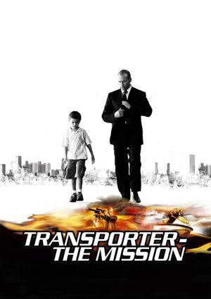 Transporter 2 1535x2175