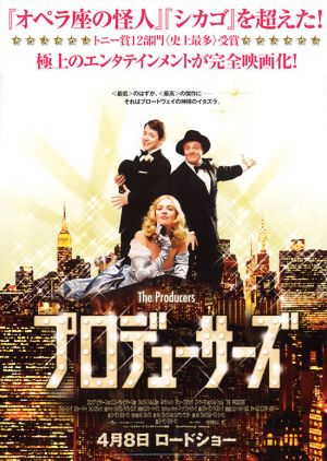 The Producers 550x774