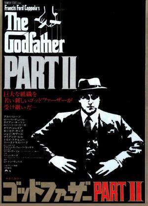 The Godfather: Part II 710x985