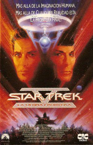 Star Trek V: The Final Frontier 828x1290