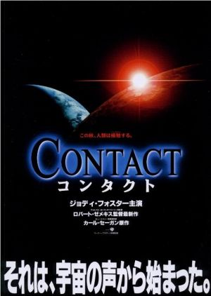 Contact 514x723