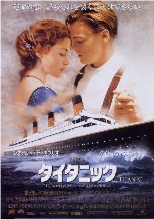 Titanic 513x730