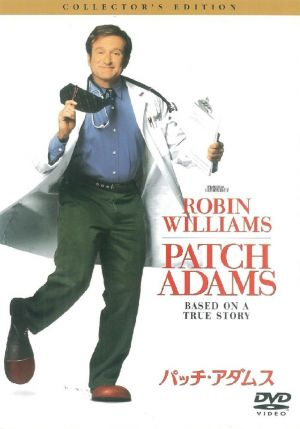 Patch Adams 699x1000