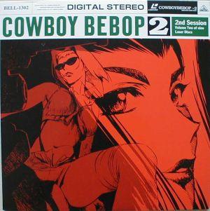 Cowboy Bebop 819x821