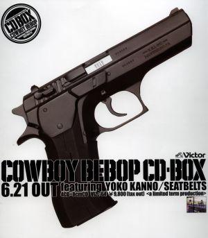 Cowboy Bebop 2424x2769