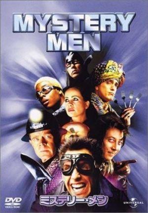 Mystery Men 348x500