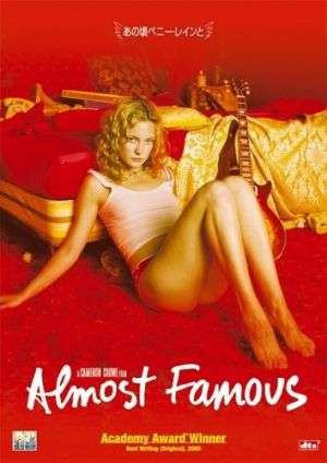 Almost Famous 354x500