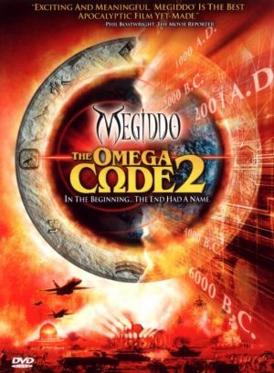 Megiddo: The Omega Code 2 556x758