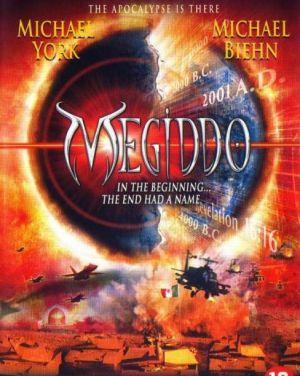 Megiddo: The Omega Code 2 488x612