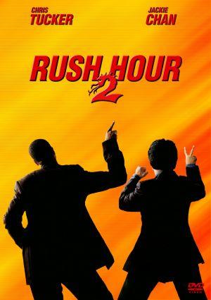 Rush Hour 2 1535x2175