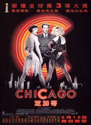 Chicago 550x753